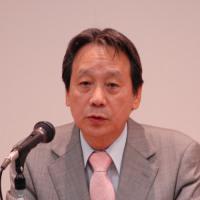 管理組合理事・監事の役割と業務 講師