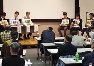 平成30年度「マンション管理の基礎知識」基礎講座報告   ◆第2日目◆ 講座2:模擬総会