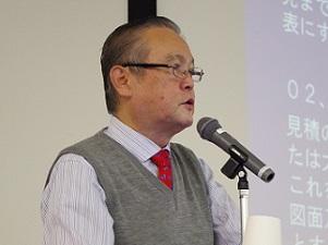 平成30年度「マンション管理の基礎知識」基礎講座報告   ◆第3日目◆ 講座1:長期修繕計画の見直しについて